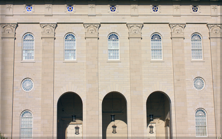 side of nauvoo temple