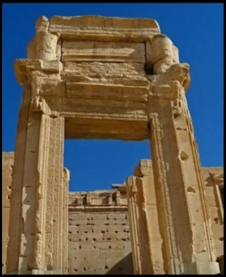 arch of palmyra